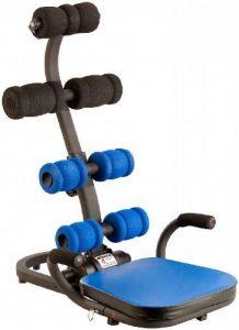 Appareil de fitness complet de la marque Pearl Sport image 0 produit