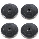 Physionics® HSTA24 Lot de 4poids de 5kg chacun avec revêtement en plastique pour barre de musculation Ø26mm de la marque Physionics® image 1 produit
