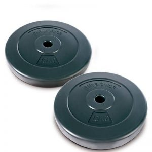 Physionics - Lot de 2 Poids Disques pour Haltères de la marque Physionics image 0 produit